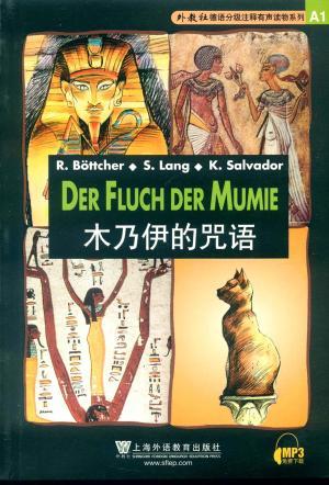 外教社德语分级注释有声读物系列:木乃伊的咒语