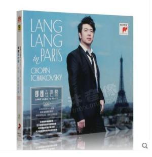 郎朗2015钢琴独奏专辑 朗朗:郎朗在巴黎 2CD+12张日历卡