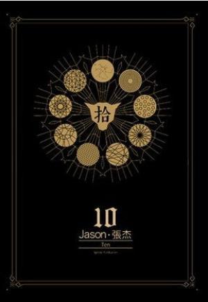 张杰 2015新专辑 拾 典藏版 CD+精装写真画册+海报
