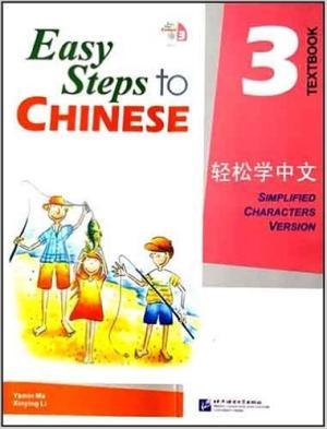 轻松学中文课本3
