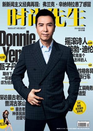 时尚先生Esquire(一年订阅,月刊,12期)