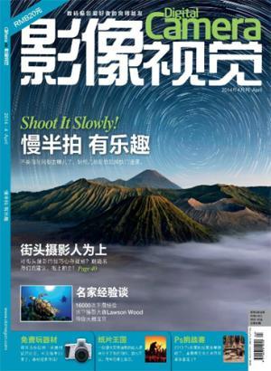影像视觉(一年订阅,月刊,12.00期)