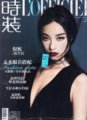 时装_女装(一年订阅,月刊,12期)