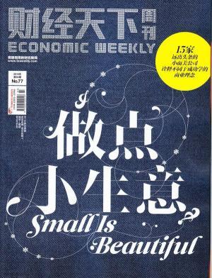 财经天下(一年订阅,半月刊,24期)