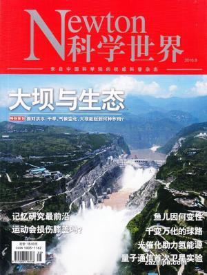 Newton科学世界(一年订阅,月刊,12期)