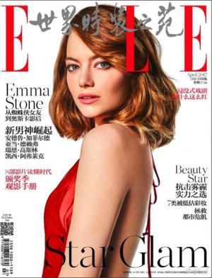 世界时装之苑 ELLE(一年订阅,月刊,12期)